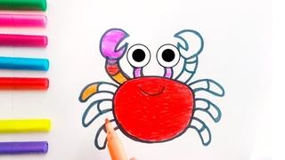 Раскраска для детей Краб с Блестками. Мультик раскраска краба для детей. Учим цвета