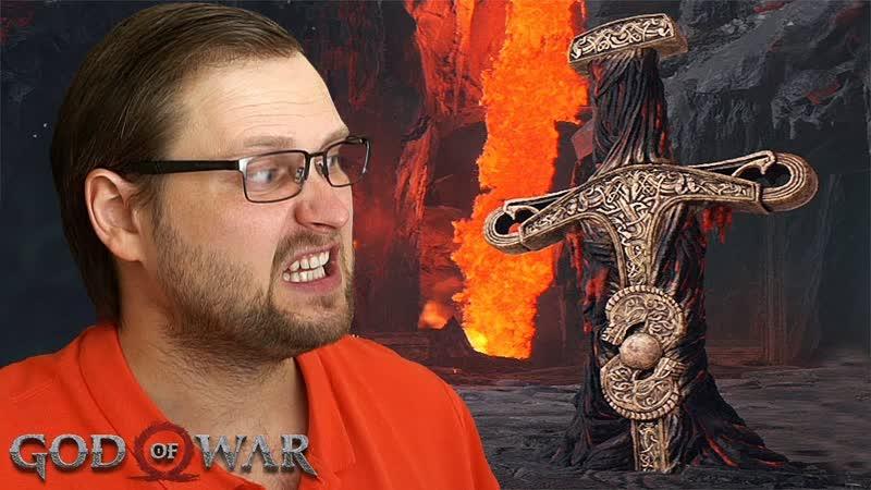God of War 21 ► ИСПЫТАНИЯ МУСПЕЛЬХЕЙМА ► Kuplinov Play 1080p