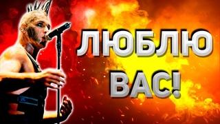Funny Rammstein в России  || Тилль любит нас, Флаке потопили, Пауль в отрыве!