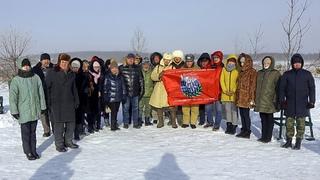 День защитника Отечества. . Тольятти. Лес памяти и ПКИТ им. К. Сахарова