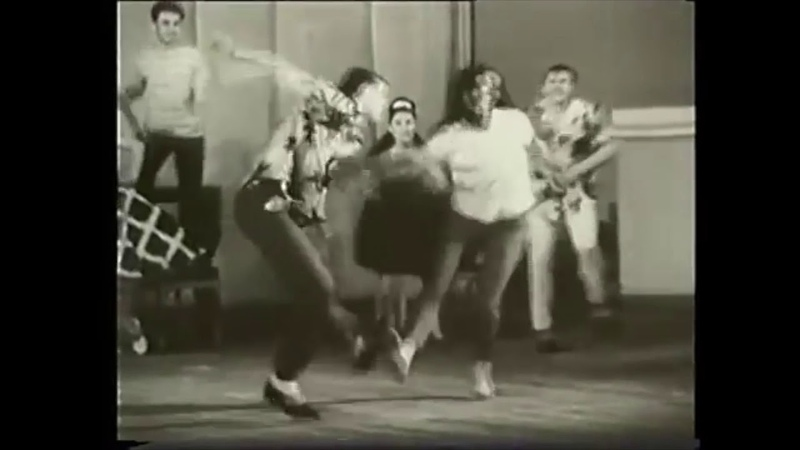 57 33 Буги вуги Видео анс Моисеева 1961 год