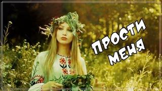 Вот Это Песня !!! Влад Майский - Прости меня !!! Новинка 2021