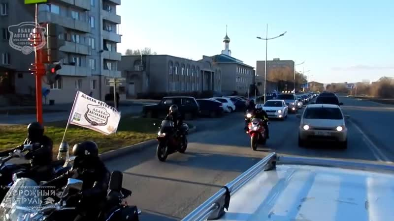 Автопробег 2 года Абакан автоканал и взаимопомощи на дорогах Хакасии