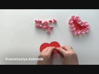 Романтические Валентинки своими руками