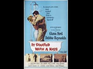 It Started with a Kiss (1959)   Glenn Ford, Debbie Reynolds, Eva Gabor