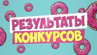 Бесплатный Донецк 28 08 20