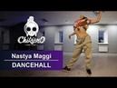 HoodCelebrityy - Run Di Road | Nastya Maggi Choreo | Chikibro