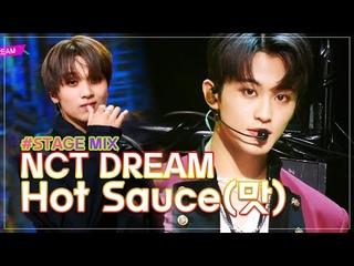 MUSIC BANK STAGE MIX : NCT DREAM(엔시티 드림) - Hot Sauce(맛) I KBS WORLD TV