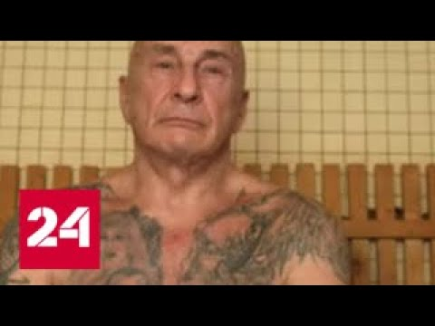 Последний босс русской мафии хочет вернуться на родину Россия 24
