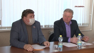 В Бирюче прошло 21-е заседание фракции партии «Единая Россия»  в Муниципальном совете района