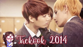 When did Taekook love story begin? [Part 2/?]