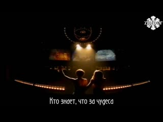 Whitney Houston ft. Mariah Carey - When You Believe рус.саб