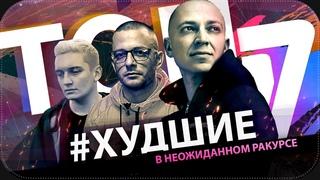 ДЭЛБИКИ 17 НЕЗАВИСИМОГО | Oxxxymiron vs Витя Classic, Егор Крид, Rickey F