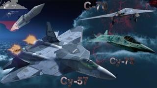 В погоне за гиперскоростями или Су-57 меняет курс. Что за новые технологии получит истребитель? 2 ч.