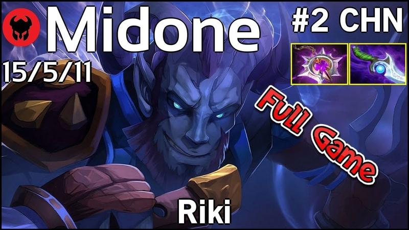 Midone [Secret] plays Riki Dota 2 Full Game 7.21