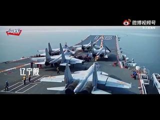 В Китае отметили 72-ую годовщину со Дня основания военно-морских сил НОАК.
