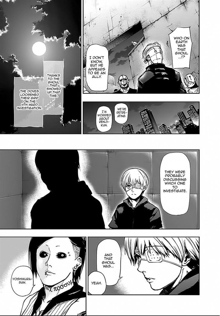 Tokyo Ghoul, Vol. 12 Chapter 113 Spread Wings, image #13