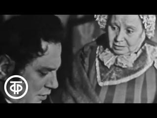 Н.В.Гоголь. Мертвые души. Серия 1. Режиссер А.Белинский. И.Горбачев, О.Басилашвили (1969)