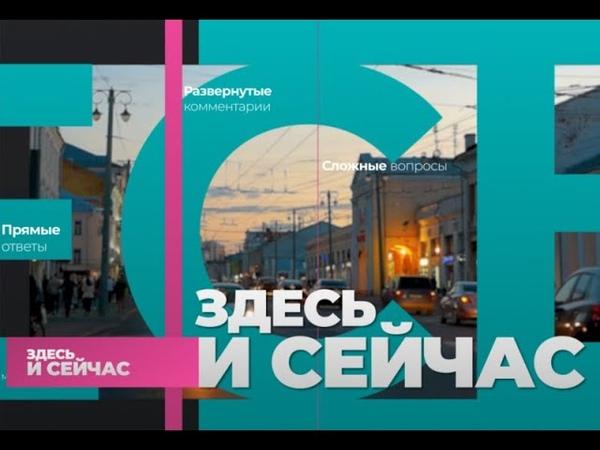 Елена Утемова о ситуации с коронавирусом во Владимирской области 2020 10 15