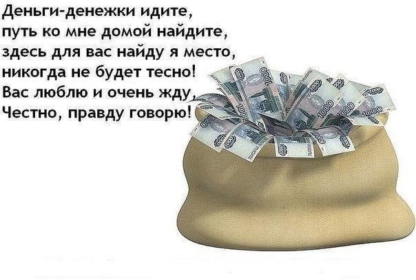 славянки, поздравление с днем рождения с 10 рублями растяжение