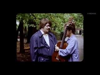 Гарик Харламов & Эдуард Суровый - Love Of Russian Man (Премьера Клипа 2020)