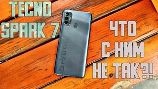 TECNO SPARK 7 - НЕ ВСЁ ТАК ГЛАДКО!