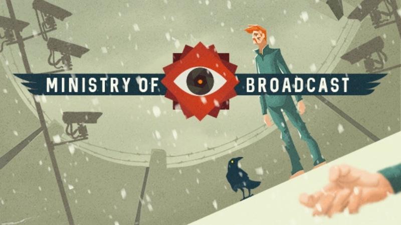 ГДЕ БОТИНКИ АЛЛО * Ministry of Broadcast Ep 2 * ПРОХОЖДЕНИЕ