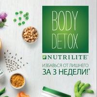 Логотип BODY DETOX / ПЕРЕЗАГРУЗКА ЗА 21 ДЕНЬ / ONLINE