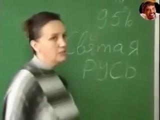 Сети взорвало ВИДЕО со школьного урока истории !!! Это не покажут на ТВ  Учитель истории сказал