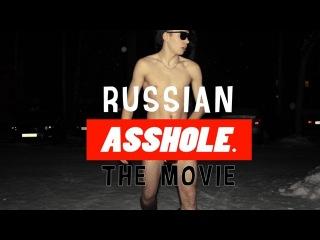 Asshole Vk