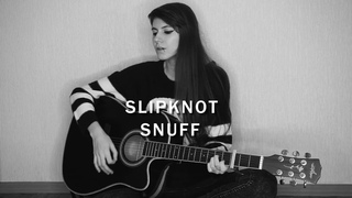 Nata Mia - Snuff (Slipknot cover)