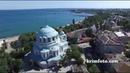 Собор Святого Николая в Евпатории Крым с высоты птичьего полета