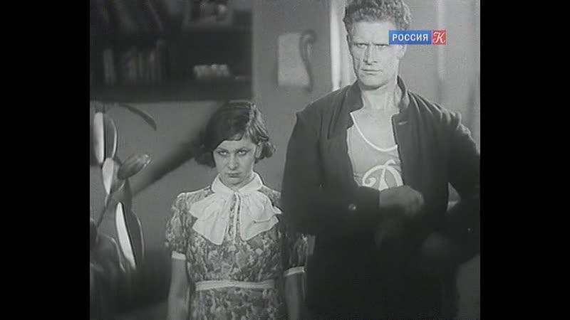 Строгий юноша (1935) SATRip-AVC - KORSAR