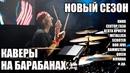 Максимилиан Максоцкий фотография #1