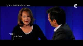 Nathalie Baye à propos de La Baule les Pins 2013  - La grande soirée cinéma - France 3