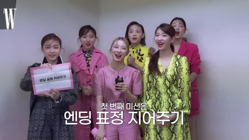 200621 로켓펀치의 더블유 화보 촬영 비하인드와 미션 수행 인터뷰까지 by W Korea