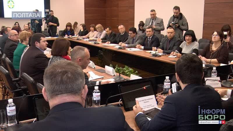 Євгеній Капінус Головне управління Пенсійного фонду України завершує перерахунок пенсій