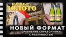 ЗОЛОТО ИЗ МИКРОСХЕМ В КАЛЬКУЛЯТОРЕ Б3 02