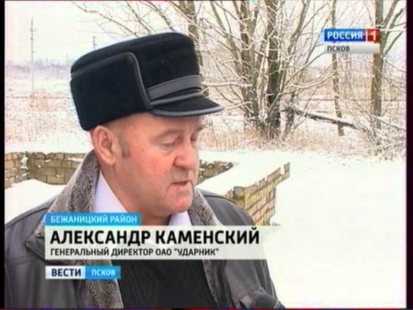 Вести-Псков 25.02.2016 19-40