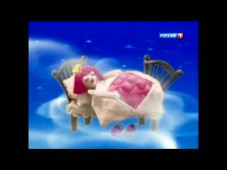 """""""Спят усталые игрушки""""  Спокойной ночи, малыши!"""