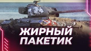 Caernarvon Action X - ДПМ ИЗ ПАКЕТИКА - РЕАЛИЗОВЫВАЕМ