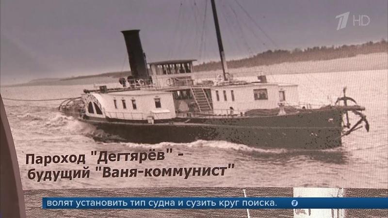На дне Волги обнаружили колесный пароход с таинственными артефактами