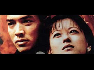 Плач Китая / China Cry: A True Story 1990 (на реальных событиях)