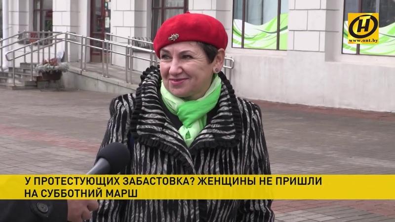 Женский марш в Минске людей было так мало что удивились даже сами участницы шествия