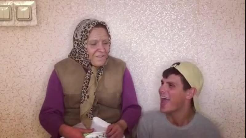 Бабушка и очередь GAN13
