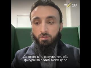 Закончился суд по делу о нападении на Тумсо Абдурахманова