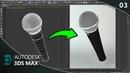 Como Modelar e Renderizar um Microfone no 3ds Max Parte 03