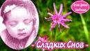 💖 КОЛЫБЕЛЬНАЯ для Малышей - Музыка для Детей Шум Дождя - Детские Колыбельные Мелодии