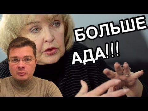 Семченко. Почему Ада Роговцева призвала украинцам изолироваться от русских