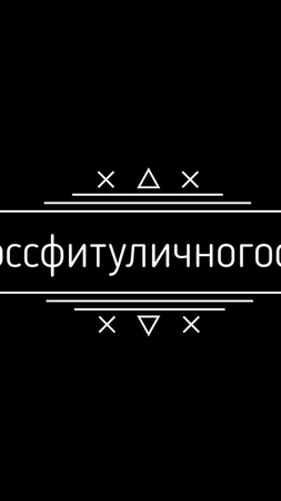 """Дмитрий on Instagram Уходим в гаражи с @soshnikov alexandr @yurec volkov 😎Первая уличная треня в узком кругу удалась на славу 🔥Клипец забойный и даже…"""""""